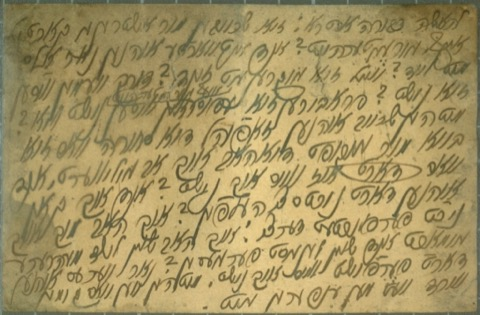 Back of a postcard from Debora Ostrow, dated December 1913